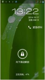 联想A789刷机包 索尼显像优化 wifi参数调整 丝般顺滑 细节优化 长期使用