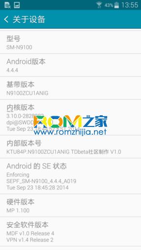 三星 Note4 (N9100) 刷机包 基于官方ZCU1ANIG 4.4.4 完整Root 精简制作 稳定流畅V1.1截图