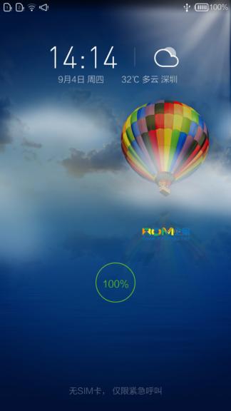 三星I9500刷机包 YunOS 2.9.2完美适配 流畅稳定 推荐刷入 长期使用截图