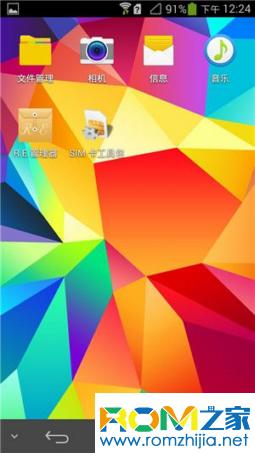 华为P6联通版刷机包 基于官方B508 三星Galaxy S5风格美化 完美流畅 稳定省电截图
