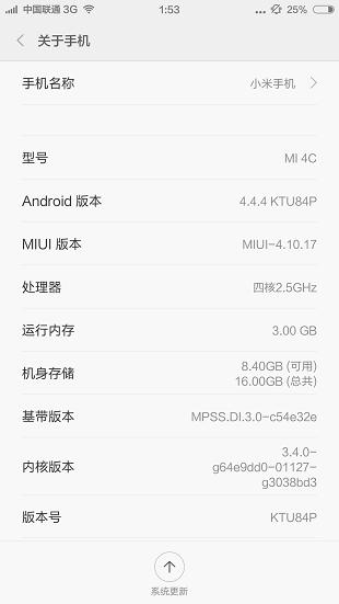 小米3刷机包 联通+电信版 MIUI6 4.10.18 下拉开关自定义 劲爆双音效 开启ART截图