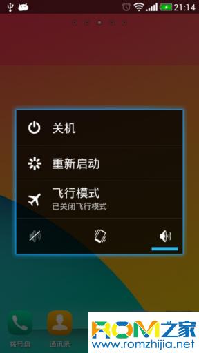 酷派7295A刷机包 基于官方最新 超级权限 全新界面 清新UI 飞一般流畅截图