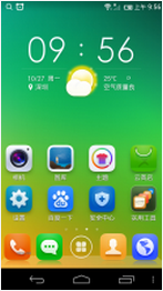Google Nexus 5 刷机包 百度云OS公测版59期 日历全新改版 精准生活每一天