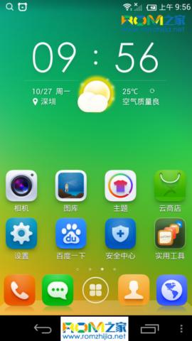 步步高Vivo X3t刷机包 百度云OS公测版59期 日历全新改版 精准生活每一天截图