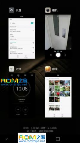 华为 Mate 7刷机包 电信版 UI3.0 B120SP03 完整ROOT权限 精简优化截图