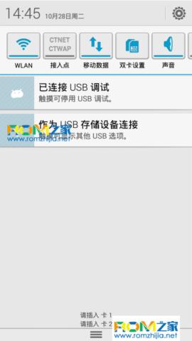 华为荣耀3C刷机包 电信版 (H30-C00) 官方原厂固件 优化更新截图