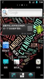 华为U8160刷机包 Cyanogen团队针对华为 U8160定制ROM 稳定流畅