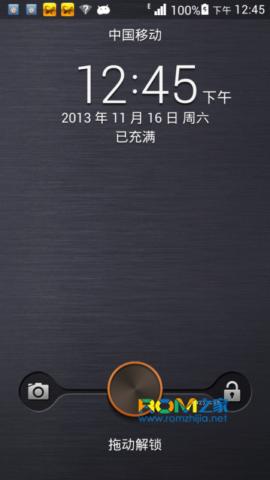 华为D2联通版刷机包 基于官方EmotionUI B907 优化流畅 省电稳定截图