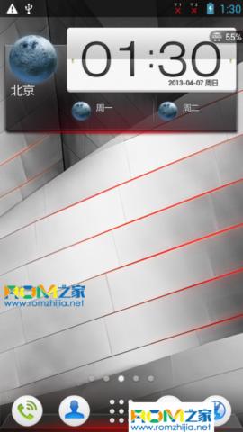 联想A678T刷机包 基于官方最新固件 大内存 清爽体验 N多优化 精简流畅截图