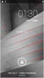 联想A678T刷机包 基于官方最新固件 大内存 清爽体验 N多优化 精简流畅
