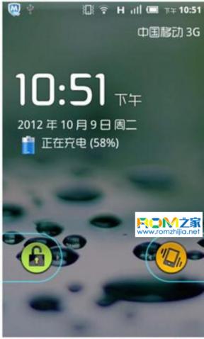 联想A668t刷机包 Android2.3.7 UI美化 全局透明 精简优化 稳定流畅截图