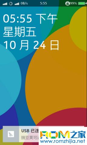诺基亚X刷机包 官方1.2.4.2 框架修改 优化美化 流畅稳定 长期使用截图
