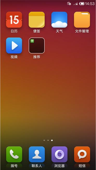 红米1S刷机包 电信+联通版 稳定版45.0 V5风格 破解安卓核心 虚拟内存截图