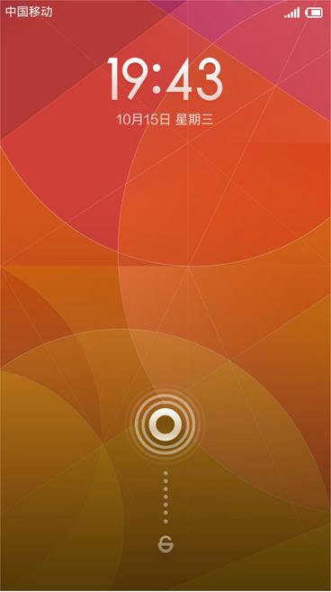 红米Note刷机包 移动版 稳定版37.0 V5风格 破解安卓核心 运行模式 稳定流畅截图