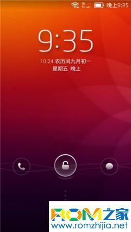 华为C8813Q刷机包 乐蛙10.17(OS 5.1)稳定版 流畅稳定 长期使用截图