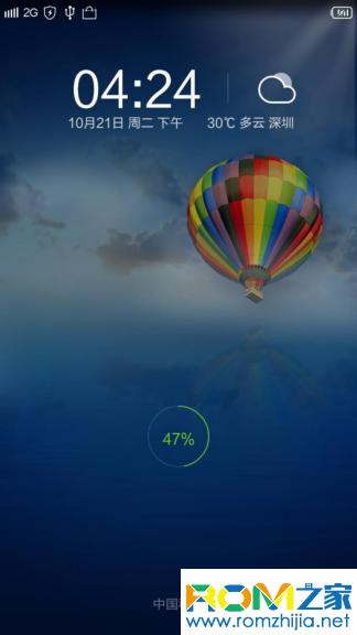 小米3联通版刷机包 YunOS 2.9.2 全网首发 4.10.31官方适配 稳定流畅截图