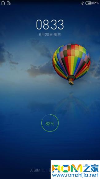 OPPO Find 7 刷机包 移动轻装版 YunOS 2.9.2 全网首发 稳定流畅截图