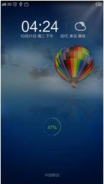 OPPO Find 7 刷机包 移动轻装版 YunOS 2.9.2 全网首发 稳定流畅
