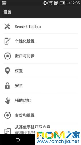 HTC 816w 刷机包 Hom 4.1 Android4.4.2 完整ROOT权限 Sense6工具箱 稳定精简截图