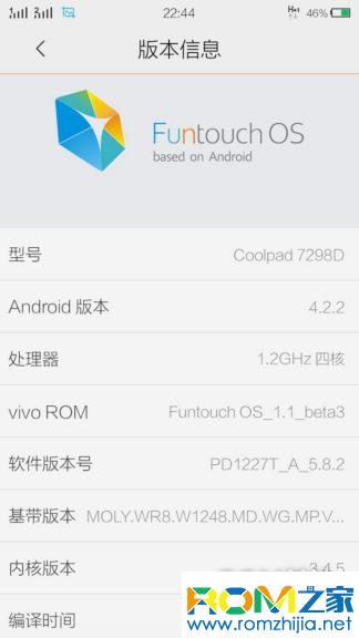 酷派7298D刷机包 Funtouch OS vivo5.8.2_V1.5 完整ROOT 全新体验截图