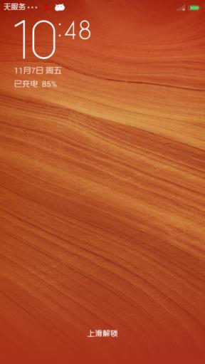 三星I9100刷机包 双十一节巨献 MIUI6风 视觉感受 开启侧滑栏 流畅简约稳定截图