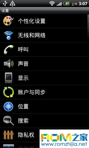 HTC G10 刷机包 优化内存占用 boot省电技术 替换省电内核 优化流畅 稳定使用截图