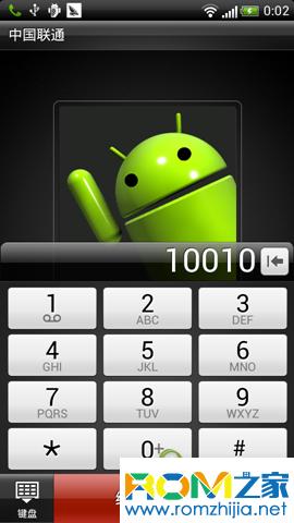 HTC G10 刷机包 基于官方固件 锁屏优化 稳定流畅 系统合并 稳定首选截图