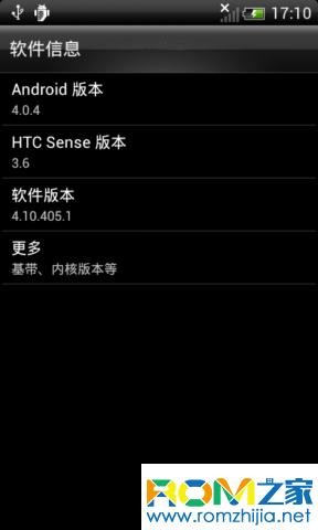 HTC G11 刷机包 基于官方最新4.0.4 BOOT省电 独家提升运行内存 流畅省电截图