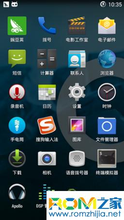 HTC G14/G18 刷机包 CM11 4.4系统 完整ROOT权限 大运存 优化流畅 精简稳定截图