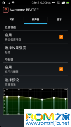 HTC G17 刷机包 安卓4.2.2 添加V6加速 安装位置选择 精简流畅 极致省电截图