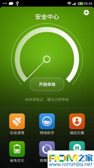HTC G17 刷机包 MIUI开发版 修复优化 精简流畅 稳定省电截图
