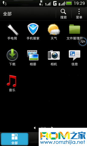 HTC T528w 刷机包 基于官方 完美ROOT权限 深度精简  稳定 流畅 顺滑截图