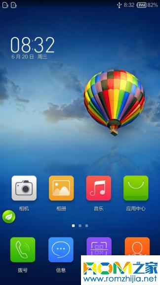 小米红米Note移动版刷机包 YunOS2.7.3 修复优化更新 安全流畅截图