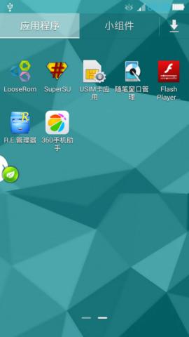 红辣椒移动版LA2-T刷机包 三星NOTE3 UI风格 智能滚动 S健康 Snote 稳定流畅截图