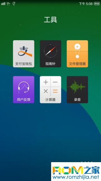 一加One刷机包 YunOS 3.0来袭 全新体验 极致流畅 强烈推荐截图