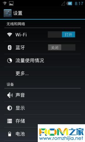 Google Nexus S刷机包 新蜂ROM V3.1 Android 4.1.2 原汁原味 稳定流畅截图