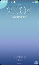 Google Nexus S 刷机包 全局高仿IOS7风格 ROOT权限 精简优化 省电稳定