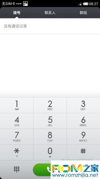 索尼LT28(h/i)刷机包 MIUI V5 4.10.24 开发版 流畅省电截图