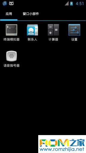 索尼MT11i刷机包 CyanogenMod10 Nightly 每夜版 深度优化 省电流畅截图