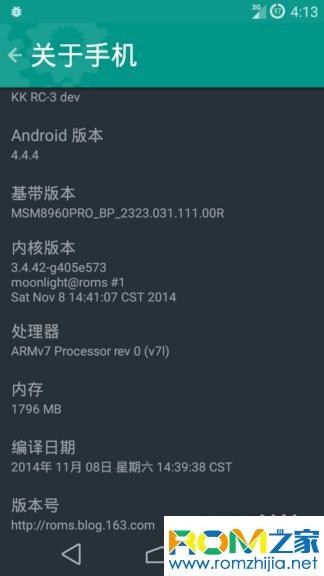 摩托罗拉X刷机包 通刷版 Pacman4.4 RC3 V4.0 归属和T9 优化流畅稳定截图