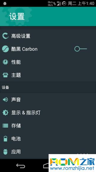 Moto X 刷机包 通刷版 Carbon4.4 V6.0 o3优化 完美归属 T9拨号 稳定流畅截图