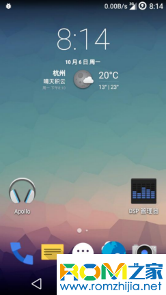 摩托罗拉XT926刷机包 CM11 V6.0 Android L主题 完美归属地 稳定省电截图