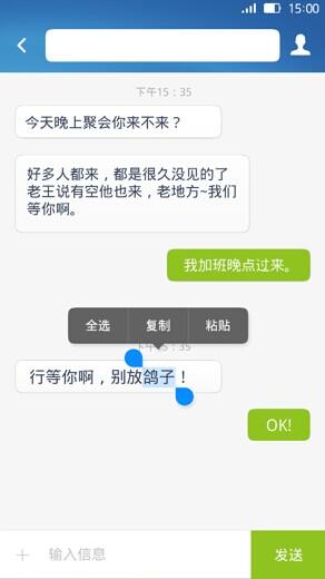 小米红米联通版刷机包 乐蛙OS6震撼发布 灵动色彩 悦动随心截图