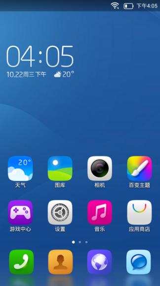 Tcl S960 刷机包 乐蛙OS6震撼发布 灵动色彩 悦动随心截图