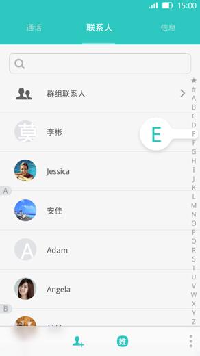 华为荣耀3C 1G移动版刷机包 乐蛙OS6震撼发布 灵动色彩 悦动随心截图