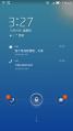 夏新N828刷机包 乐蛙OS6震撼发布 灵动色彩 悦动随心