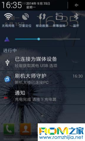 三星S7898刷机包 基于官方 iPhone状态栏 ROOT权限 极度省电流畅截图