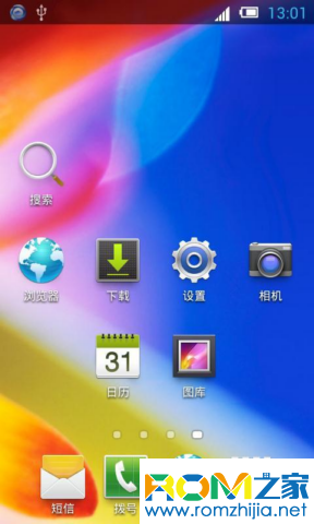 三星I8268刷机包 安卓4.1.2 理性精简 boot商店 后台优化 流畅省电截图