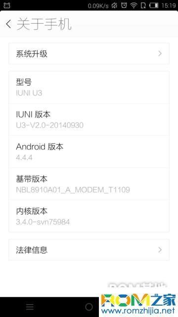 IUNI U3 刷机包 官方固件 4.10.15 V2.0版 原汁原味 稳定流畅截图
