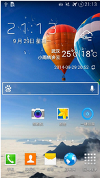 三星i9308刷机包 官方ZCUBML1 全局S5风格 人性化设计 流畅到爆